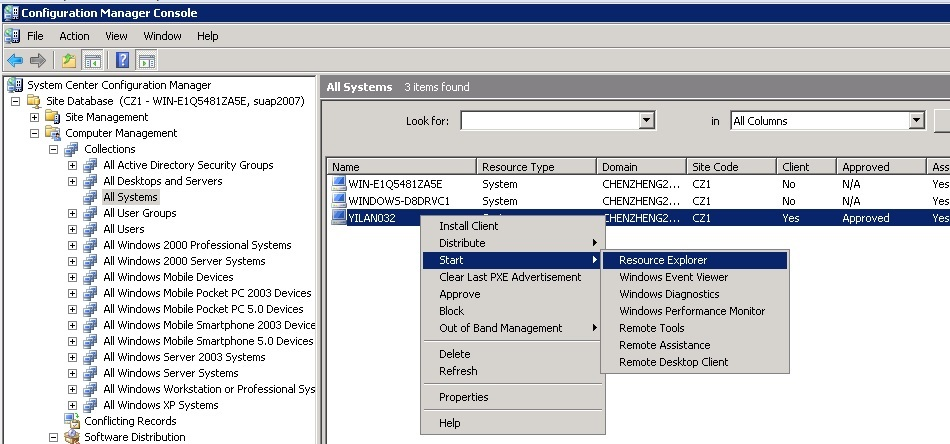 Viewing hardware inventory of clients - Lenovo Inventory Tool